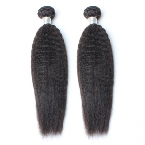Spicyhair 10A 100% Virgin Human Hair Kinky Straight 2 Bundles
